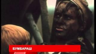 Телеканал TVRUS анонс фильма