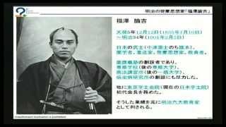 戯塾第2期のテーマは「日本を考える」 。明治維新後、大戦後、バブル崩...