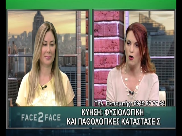 FACE TO FACE TV SHOW 398