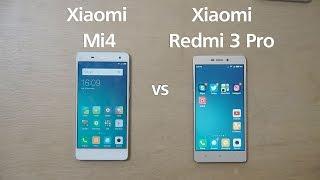 Xiaomi Mi4 vs Xiaomi Redmi 3 Pro - Camera Test
