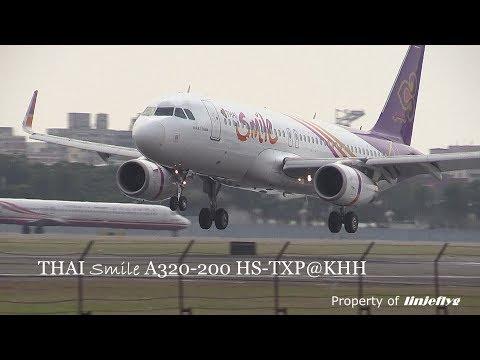 Thai Smile การบินไทยสมายล์ A320-200 HS-TXP@KHH