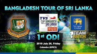 1st ODI, Sri Lanka vs Bangladesh: Bangladesh tour of Sri Lanka 2019