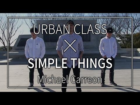 Simple Things - Michael Carreon | 얼반 클래스 얼반 안무영상 | 진주 댄스학원 심장박동