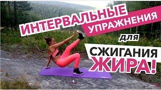 Как накачать пресс? Эффективные упражнения от Натали Маккей(В этом видео тебя ждет отличная 6-минутная тренировка пресса. 6 упражнений по 30 секунд с отдыхом 10 секунд..., 2016-08-03T18:42:46.000Z)