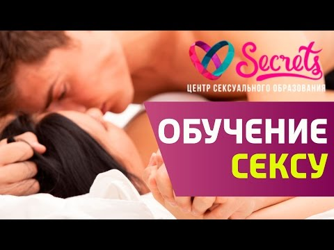 Обучающие видео программы орального секса Блеск