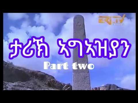 ታሪኽ ኣግኣዝያን: Part Two - Eritrea