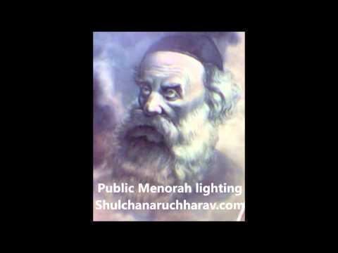 Daily Halacha-Public Menorah Lighting
