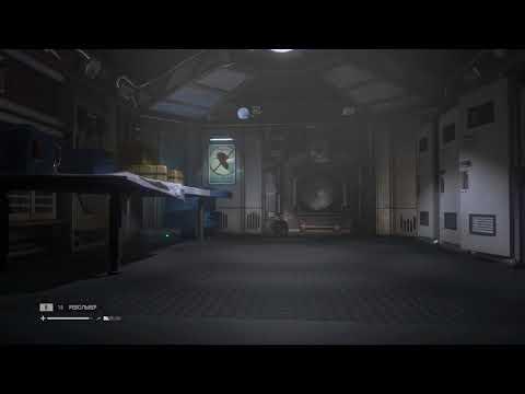 Alien Isolation ❋ Было страшно но мы держались ❋ #4