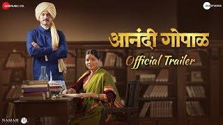 Anandi Gopal Official Trailer | Lalit Prabhakar & Bhagyashree Milind