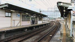 信貴山電鉄デ5形電車 - Japanese...