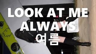200209 [룩앳미(Look at me)] 쥬얼리 Jewelry @ 홍대 Ak&Busking  얼웨이즈 (…