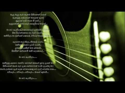 sheela lyrics