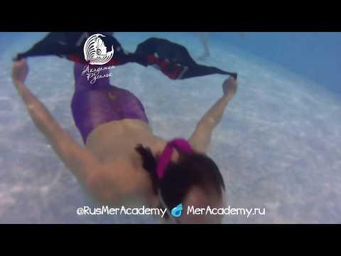 Русалочки Академии продолжают тренироваться плавать с тканью
