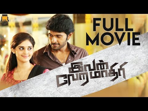 Ivan Vera Mathiri Full Tamil Movie |...