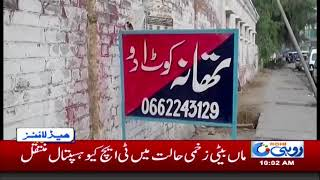 News Headlines | 10: 00 AM | 7 March 2018 |دیکھئیے10 بجے کی نیوز ہیڈ لائنز