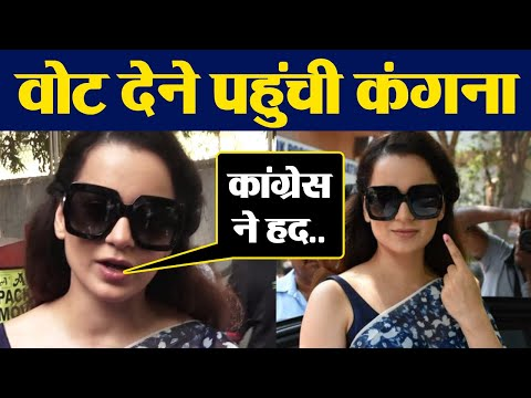 Kangana Ranaut targets Congress during Mumbai voting; Watch Video | FilmiBeat