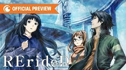 RErideD – Derrida, who leaps through time | OFFICIAL PREVIEW