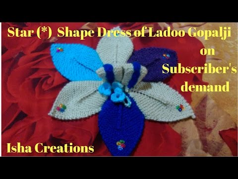 Star shape dress design of ladoo gopalji or Kanhaji or Krishnaji from left over yarn in Hindi