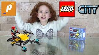 Распаковка обзор лего сити с аквалангистом и осьминогом Unboxing lego city 60090 lego diver legocity