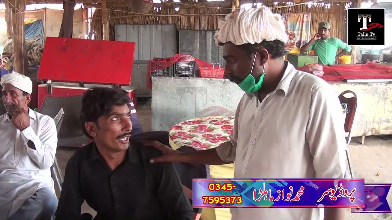 Download DAWAT//funny video//new top comedy Video //tallu ki dawat // tallu tv production