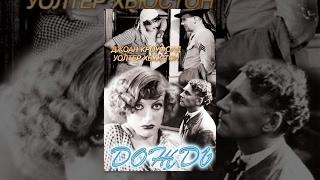Дождь (1932) фильм