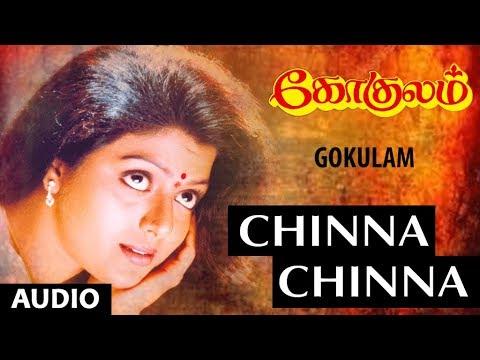 chinna arjun tamil movie download