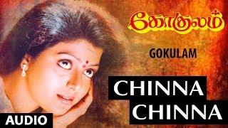 Chinna Chinna Aasai Song | Gokulam Tamil Movie Songs | Arjun, Jayaram, Bhanupriya | Sirpi