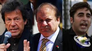 PTI vs PMLN vs PPP