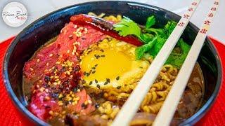 Spicy Szechuan Beef Ramen Recipe