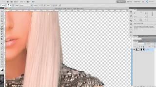 Урок Adobe Photoshop Компьютерной Академии ШАГ. Слой-маска