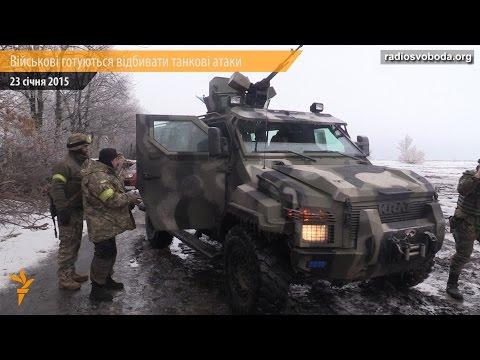 Батальйон «Донбас» під