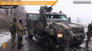 Батальйон «Донбас» під 29-м блокпостом готується зустрічати танки сепаратистів