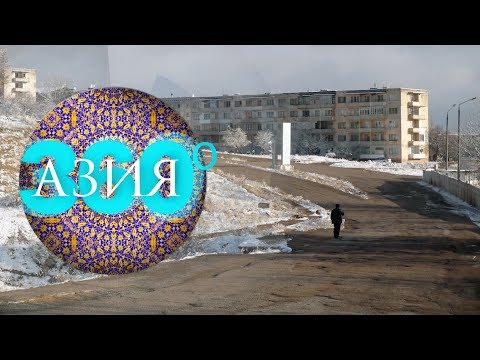 ТАБОШАР. Секретный город | АЗИЯ 360°