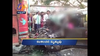 10 AM | Ghantaravam | News Headlines | 22nd May 2019 | ETV Andhra Pradesh