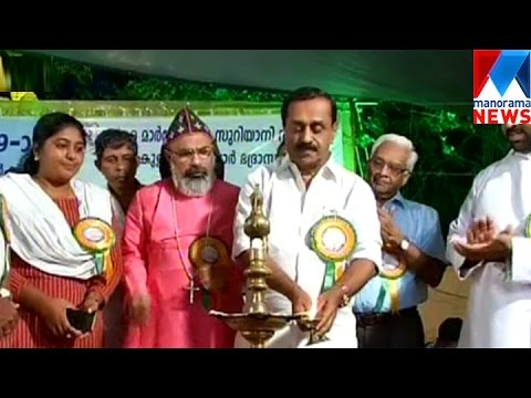 9 years  for Kozhikode Marthoma guidance center  | Manorama News