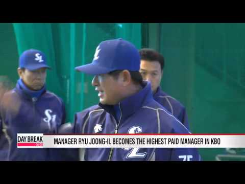 Samsung Lions Ryu Joong-il becomes highest paid manager