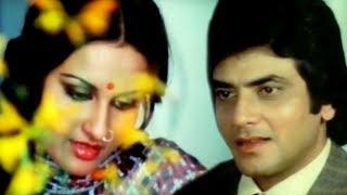 Jeetendra, Reena Roy, Badaltey Rishtey - Scene 4/25