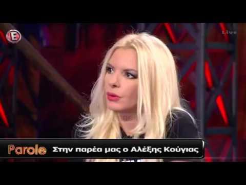 Greqi, aksidentohet avokati i Klemend Balilit - Top Channel Albania - News - Lajme