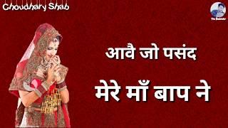Ford 3600 | New Haryanvi Whatsapp status | Vicky Kajla, Anney Bee, Nakisha Azad Maan New Song 2018