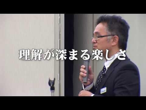 NIKKEI SEMINAR(日経 経済ニュース解説セミナー山元将孝)2013年5月