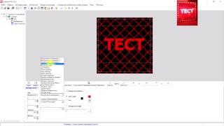 Видео Инструкция LedshowTW 2015 по работе с программой для управления бегущими строками
