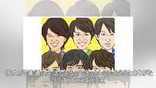 【エンタがビタミン♪】Negicco・Megu、ファンのマナー違反に悲鳴 「家族...