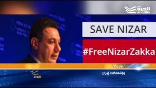 من مركز الأمين العام للمنظمة العربية للمعلوماتية والاتصالات إلى معتقل ومحكوم بالسجن10سنوات في إيران
