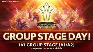 AIC 2019 | Group Stage - DAY 1