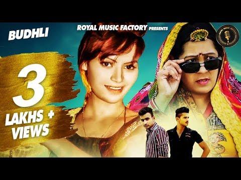 Budhli | Sahdev Balmbiya, Sangeet Jangir, Saroj Jangra | Latest Haryanvi Songs Haryanavi 2019