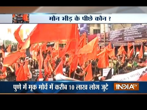 Pune Maratha Kranti Muk Morcha : Marathas Demand For Reservation In Maharashtra