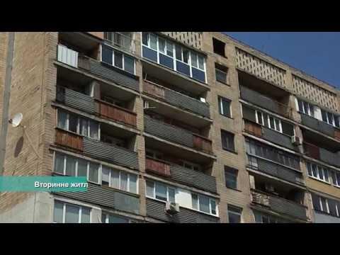 Телеканал АНТЕНА: Вторинне житло в Черкасах дорожчає