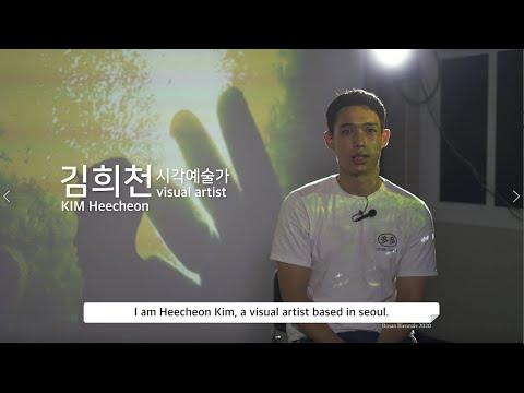 [인터뷰 Interview] 참여작가 김희천 Busan Biennale 2020 Artist Interview KIM Heecheon