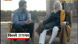 Babasaheb Purandare Interview By Raj Thackeray at Raigad Fort