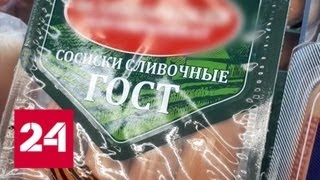 Вести в 22:00 с Алексеем Казаковым. Эфир от 3 мая 2018 года - Россия 24